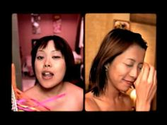 Cibo Matto - Sugar Water (Video)