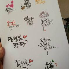 Doodle Lettering, Body Art, Doodles, Clip Art, Fancy, Pattern, Blog, Inspiration, Design