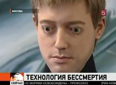 Russian researchers build partial android for bizarre mind-transfer project (video)