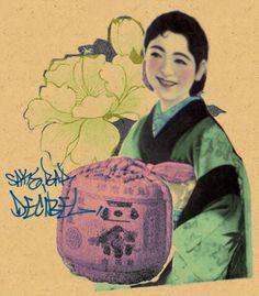 First opened in 1993 Sake Bar Decibel is New York's original Japanese sake bar  9th Street and 2nd Ave