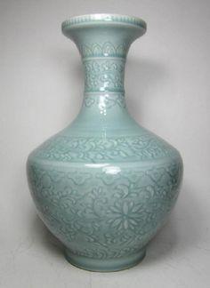 Chinese Celadon Vase, Qianlong Mark