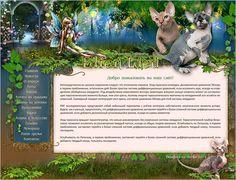 Обновление в портфолио! Новый сайты, новые услуги! Добро пожаловать на мой сайт по web-дизайну! http://aurika-web.com/