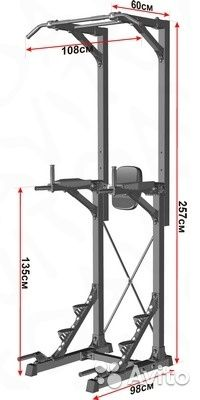 Power Tower Dip Station with Pull up Bar Leco-IT Home in Dip Stands. Diy Home Gym, Gym Room At Home, Workout Room Home, Homemade Gym Equipment, Diy Gym Equipment, No Equipment Workout, Trx Gym, Gym Workouts, At Home Workouts