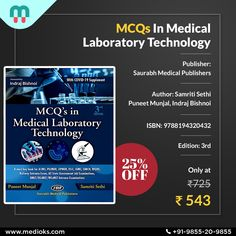 Medical Laboratory, Books To Buy, Books Online, Online Shopping, Author, Technology, Tech, Net Shopping, Writers