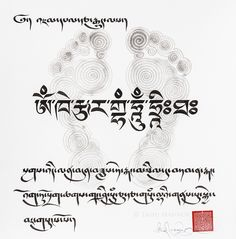 UNDER-FOOT BLESSING   An illustration from Sacred Scripts, also available as a limited edition print.