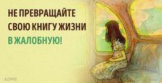 Лист «Смотрите, что нашли в Pinterest пользователи Aleksey, Ірина и другие» — Pinterest — Яндекс.Пошта