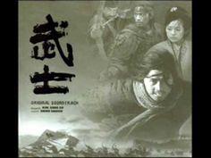 Musa the Warrior OST - 27 Where Your Heart Belongs - Lin Qin