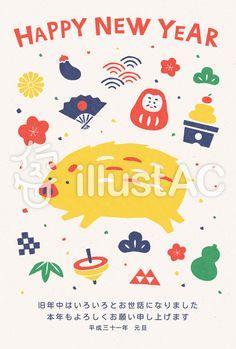 お正月のかわいいイラスト【年賀状/タテ】 Spot Illustration, New Year Illustration, Christmas Illustration, Japanese New Year, Chinese New Year, Japanese Background, Posca Art, Red Packet, Best Logo Design