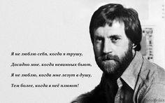 Vladimir Vysotsky 05
