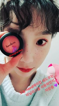 taeyeon_ss: 오늘 nerd메이컵 쉐도우는 바닐라코를 사용하였지. 자랑중  Shanghai Red