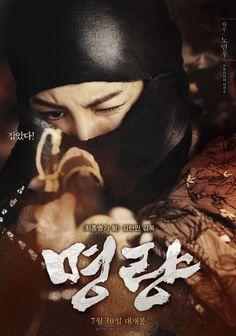 '명량' 진중권 혹평 속 흥행…이순진 잡는 노민우 연기 주목