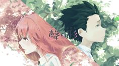 Koe No Katachi Anime Shouko Nishimiya and Shouya Ishida
