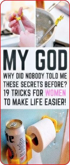 MY GOD! WHY HAS NOBODY TOLD ME ANYTHING ABOUT THIS BEFORE? 19 TRICKS THAT MAKE LIFE EASIER FOR ANY WOMAN! Gum Stick, Clean Hardwood Floors, Health Dinner, Cinnamon Powder, Body Detox, Natural Home Remedies, Tell Me, Healthy Tips, Natural Skin Care