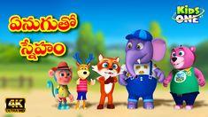 "telugu stories for kids"",""elephant and friends story"",""telugu kathalu"",""enugutho sneham"",""moral stories for kids"",""telugu fairy tales"",""KidsOneTelugu"",""panchatantra stories"",""enugutho sneham story"",""stories in telugu"",""enugu tho sneham"",""fairy tales in telugu"",""bedtime stories"",""hathi aur dost story in telugu"",""telugu neethi kathalu"",""enugutho friendship story"",""telugu stories for children"",""KidsOne stories"",""telugu stories"",""fairy tales"",""elephant"",""stories for kids"",""moral stories"" Friendship Stories, Moral Stories For Kids, Rhymes For Kids, The Donkey, Bedtime Stories, Telugu, Fairy Tales, Elephant, Entertaining"