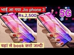 jio-phone 3 dslr camera price ram book now Mobile Phone Logo, Mobile Phone Shops, Mobile Phone Price, New Mobile Phones, Best Mobile Phone, Mobile Phone Repair, New Phones, 3 Mobile, Nikon D5200