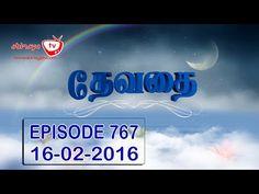 Devathai 17-02-2016 Sun Tv Serial Online                        http://www.freetamilserial.com/sun-tv/devathai-17-02-2016-sun-tv-serial-online/