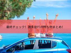 Fun, Movie Posters, Movies, Travel, Viajes, Films, Film Poster, Cinema, Destinations