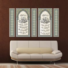 Islamic Wall Art, Islamic Calligraphy, Framed Wall Art, Modern, Decor, Trendy Tree, Decoration, Decorating, Deco