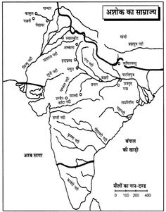 RBSE Solutions for Class 12 History Chapter 2 भारतीय इतिहास के स्वर्णिम पृष्ठ Geography Map, Geography Lessons, Teaching Geography, India World Map, India Map, General Knowledge Book, Gernal Knowledge, Ancient Indian History, Ias Study Material