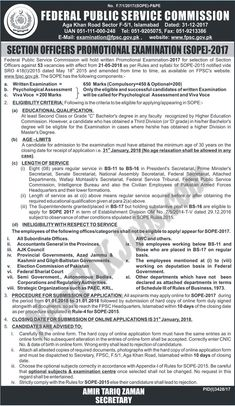 FPSC Case No. F.7/1/2017, Section Officers Promotional Examination Federal Public Commission 01 Jan 2018 www.fpsc.gov.pk