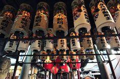 万松寺(愛知県名古屋市)Banshō-ji