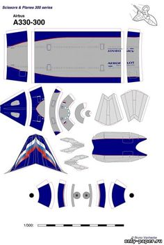 AEROFLOT A330-300 PAPER MODEL TEMPLATE Paper Airplane Models, Model Airplanes, Paper Models, Plane Crafts, Photo Avion, Paper Aircraft, Sand Pit, Catapult, Jumping Jacks