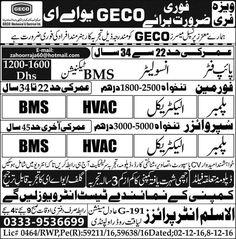 Jobs+in+Dubai+General+Enterprises+Company+GECO+UAE+Dec+2016+++    Daily+Newspaper+Jobs+2016+|+Jobs+in+Pakistan+|+Government+Jobs+|++Saudi+Arabia+Jobs+|+NTS+Jobs  + ++Vacancy+/+Positions+of+this+Advertisement+  +Jobs+in+Dubai+General+E