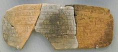 A sample of Linear B script