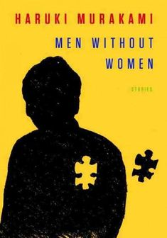 men-without-women-stories.jpg (400×571)