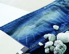 Inside MAC Jeans...