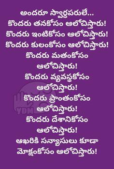 nice quotes best quotes tantra siri telugu quotations trust