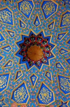 """Uzbekistan"" by Ben Smethers"