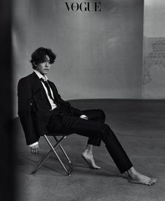 Kim Woo Bin, Vogue Korea, Korean Actors, Actor Model, No One Loves Me, Kdrama, First Love, Crushes, December