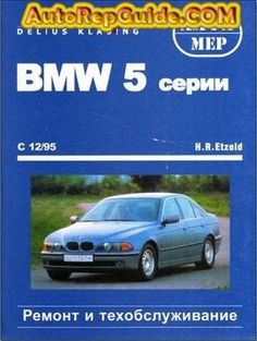 Download free - BMW 5 series (1995+) repair manual: Image: https://www.autorepguide.com/title/bmw_e39_manual.jpg BMW 5… by autorepguide.com