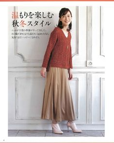 Book Crafts, Craft Books, Crochet Magazine, Tapestry Crochet, Lace Skirt, Knitting Patterns, Let It Be, Skirts, Sweaters
