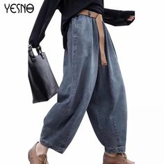 Shop a great selection of YESNO Women Casual Loose Cropped Pants Denim Bloomers Elastic Waist/Pockets PJD. Find new offer and Similar products for YESNO Women Casual Loose Cropped Pants Denim Bloomers Elastic Waist/Pockets PJD. Denim Pants, Cropped Pants, Women's Jeans, Grunge Outfits, Simple Pakistani Dresses, Pakistani Suits, Pakistani Bridal, Punjabi Suits, Winter Outfits