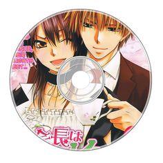 Maid Sama, Cd Decor, Anime Maid, Kawaii Room, Cd Project, Cute Icons, Wall Collage, Wall Art, Manga