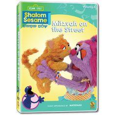 Shalom Sesame DVD's