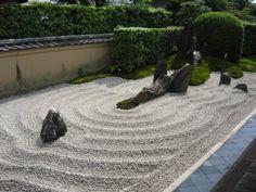 """""""Daitokuji Temple Kyoto""""  京都大徳寺大仙院 庭園"""