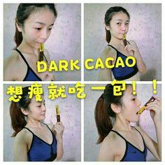 Chocolate Powder, Slim, Photo And Video, Dark, Carousel, Promotion, Carousels
