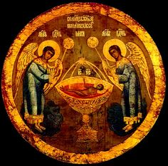 Holy archangels protect Christos