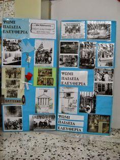 Νίκου Βασιλική Νηπιαγωγείο  Δημιουργίας...:       17 ΝΟΕΜΒΡΗ: ΕΠΕΤΕΙΟΣ ΠΟΛΥΤΕΧΝΕΙΟΥ ΣΥΖ... November, Photo Wall, Map, Frame, Blog, Crafts, School, Decor, November Born