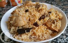 Try this simple and tasty kashmiri pulao authentic recipe with less spices, it will give you unique and authentic taste with raisins.