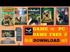 #VR #VRGames #Drone #Gaming pc game kaise download kare free me   steam game free me kaise download kare   pc game free download car racing game kaise download kare, computer game free download, corhasit, free pc games, game kaise install kare, games, games for pc free download, gta 5 game free me kaise download kare, how to download full version pc games, pc game downlad 2017, pc game fee download 2017, pc game free download cricket, pc game free download for window 7, pc g