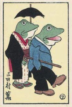 印刷美術館<木版燐票図録-壱->