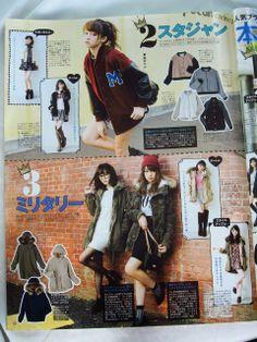 Doll Up Mari: Japanese Seventeen Magazine January 2014 Scans
