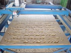 MechMate CNC Router - Build your own with our detailed plans                                                                                                                                                                                 More