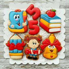 Best Birthday Gifts For Kids Creative Ideas Galletas Cookies, Cute Cookies, Yummy Cookies, Cupcake Cookies, Sugar Cookies, Best Cookies Ever, Birthday Cupcakes, Wedding Cupcakes, Birthday Bash