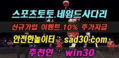 두꺼비 스포츠: 프리메라리가 ♠ SAD30。COM ♠ 프리메라리가