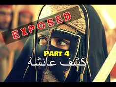[Part 4] Exposing Aisha b. Abu Bakr | Mother of Believers? فضح عائشة